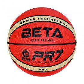 توپ بسکتبال لاستیکی مدل PR7 طرح Molten