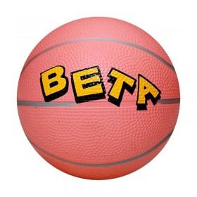 توپ بسکتبال لاستیکی سایز1 مدل PBR1