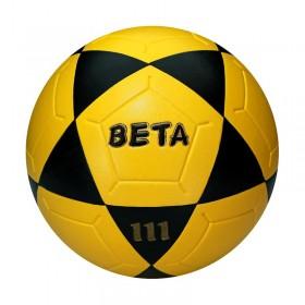 توپ فوتبال چرمی سایز مخصوص – (PSL35 (111