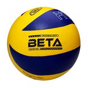 توپ والیبال چرمی 8 پنل – (PVL58 (mks