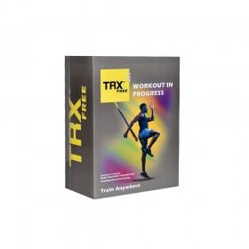 تی آر ایکس ایرانی مدل TRX FREE