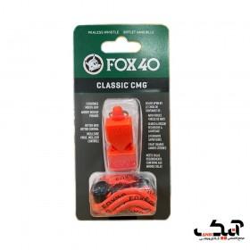 سوت ورزشی فاکس 40 مدل Classic CMG