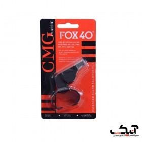 سوت ورزشی فاکس 40 مدل CMG Classic انگشتی