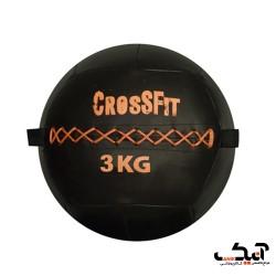 وال بال Crossfit مدل 2021