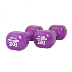 دمبل راک فیتنس مدل 2021 وزن 2 کیلوگرم بسته دو عددی