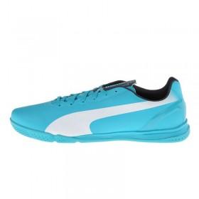 کفش فوتسال مدل Puma EvoSpeed 4.2 Tricks FG