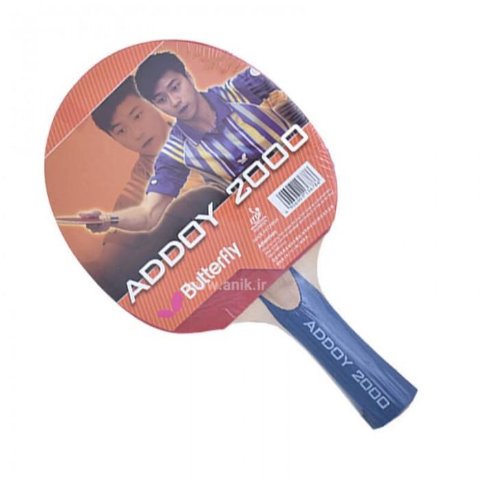 راکت تنیس روی میز Butterfly مدل Addoy 2000