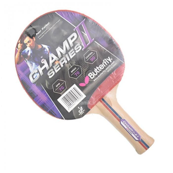 راکت تنیس روی میز Butterfly مدل Champ f xxs