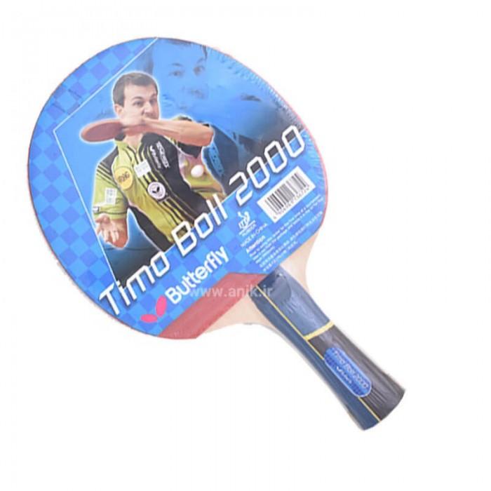 راکت تنیس روی میز Butterfly مدل Timo boll 2000