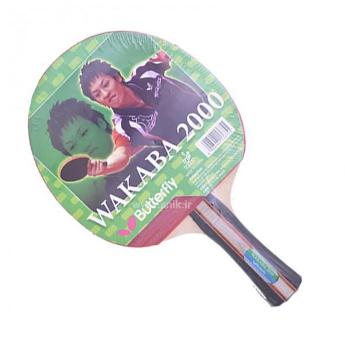 راکت تنیس روی میز Butterfly مدل Wakaba 2000