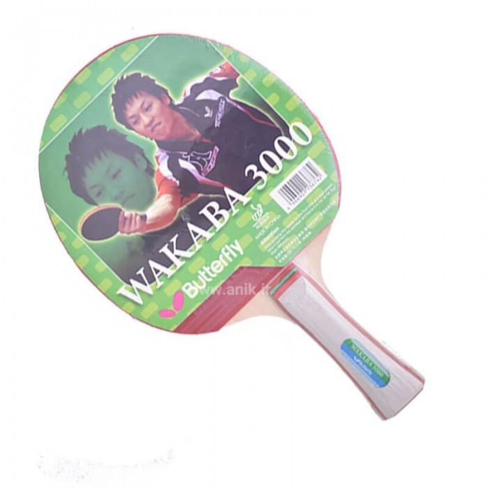 راکت تنیس روی میز Butterfly مدل Wakaba 3000
