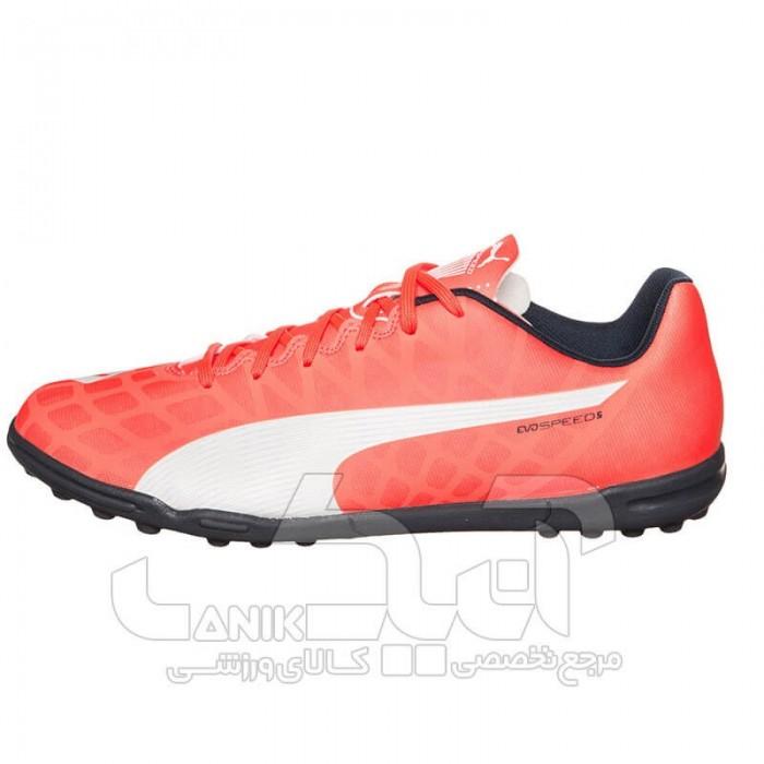 کفش فوتبال چمن مصنوعی پوما مدل Puma Evospeed 5.4 Tt