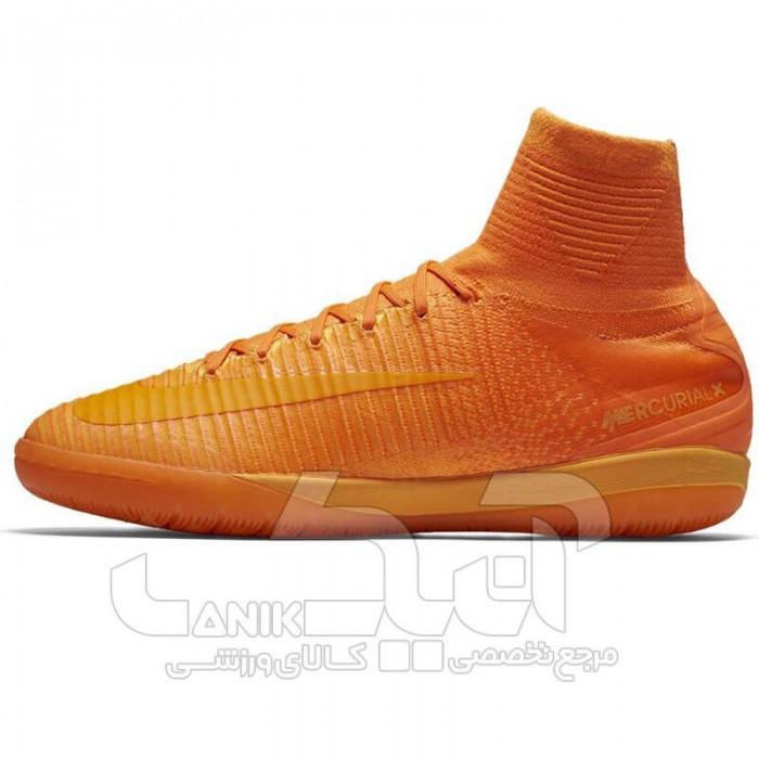 کفش فوتسال نایک مدل Nike MercurialX Proximo II IC