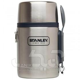 فلاسک غذا استیل 0.53 لیتر استنلی مدل Stanley 0.53 Ltr