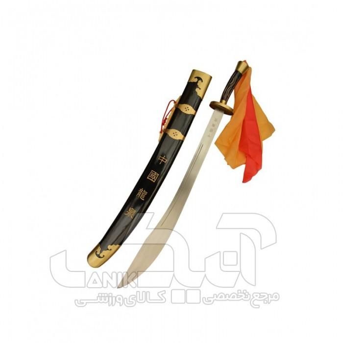 شمشیر دائو با غلاف درجه 1