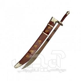 شمشیر دائو با غلاف درجه 2