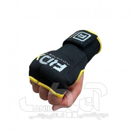 باند بوکس دستکشی RDX